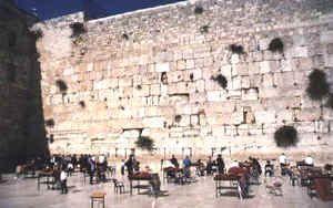 Western or Wailing Wall